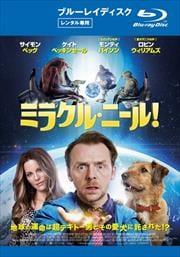 【Blu-ray】ミラクル・ニール!