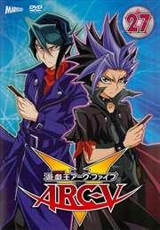 遊☆戯☆王ARC-V 27