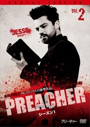 PREACHER プリーチャー シーズン1 Vol.2