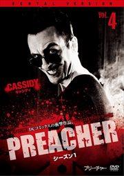 PREACHER プリーチャー シーズン1 Vol.4