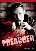 PREACHER プリーチャー シーズン1 Vol.5