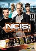 NCIS:ニューオーリンズ シーズン1 Vol.11