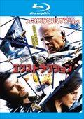 【Blu-ray】エクストラクション