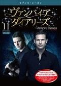 ヴァンパイア・ダイアリーズ <セブンス・シーズン> Vol.11