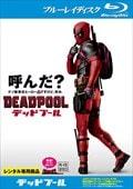 【Blu-ray】デッドプール