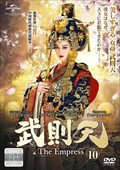 武則天-The Empress- Vol.10