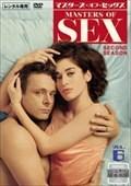マスターズ・オブ・セックス2 Vol.6