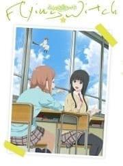ふらいんぐうぃっち Vol.5