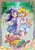 魔法つかいプリキュア! vol.5