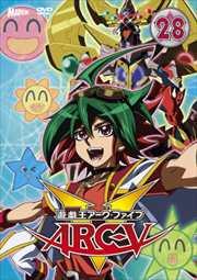遊☆戯☆王ARC-V 28