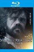 【Blu-ray】ゲーム・オブ・スローンズ 第六章:冬の狂風 Vol.3