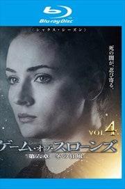 【Blu-ray】ゲーム・オブ・スローンズ 第六章:冬の狂風 Vol.4