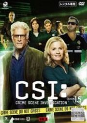 CSI:科学捜査班 シーズン15 ザ・ファイナル Vol.3