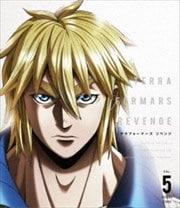 TERRAFORMARS REVENGE Vol.5