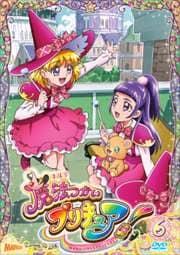 魔法つかいプリキュア! vol.6
