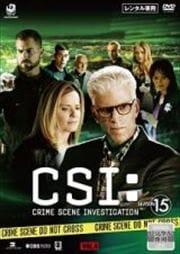 CSI:科学捜査班 シーズン15 ザ・ファイナル Vol.4
