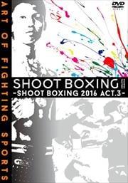 SHOOT BOXING 2016 act.3