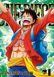 ONE PIECE ワンピース 18thシーズン ゾウ編セット