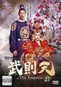 武則天-The Empress- Vol.27