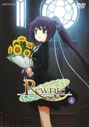 Rewrite 4