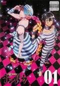 TVアニメ「ナンバカ」 1巻