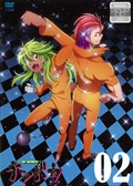 TVアニメ「ナンバカ」 2巻