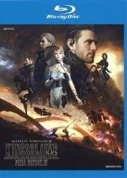 【Blu-ray】KINGSGLAIVE FINAL FANTASY XV