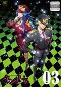 TVアニメ「ナンバカ」 3巻
