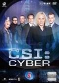 CSI:サイバー Vol.5