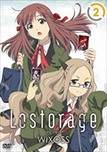 Lostorage incited WIXOSS 第2巻