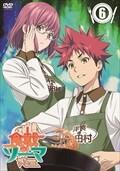 食戟のソーマ 弐ノ皿 6