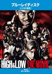 【Blu-ray】HiGH&LOW THE MOVIE