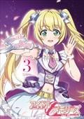 アイドルメモリーズ 3