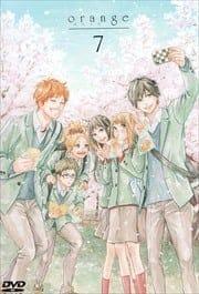 TVアニメ「orange」 Vol.7