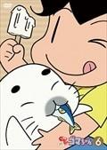 少年アシベ GO!GO!ゴマちゃん 第6巻