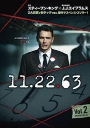 11.22.63 Vol.2