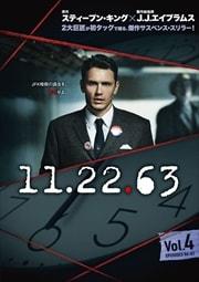 11.22.63 Vol.4