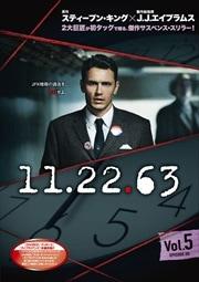 11.22.63 Vol.5