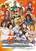 JWPクロニクル VOL.2 禁断の対抗戦から新生JWPへ