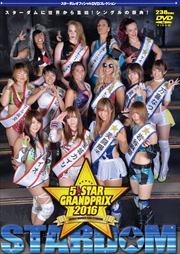 STARDOM 5 STAR GP 2016