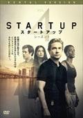 STARTUP スタートアップ シーズン1 VOL.4