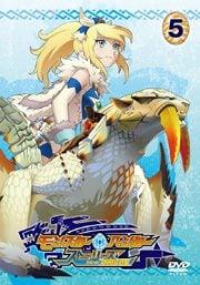 モンスターハンターストーリーズ RIDE ON Vol.5
