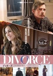 DIVORCE/ディボース <ファースト・シーズン> Vol.2