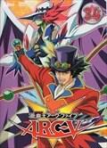 遊☆戯☆王ARC-V 34
