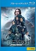【Blu-ray】ローグ・ワン/スター・ウォーズ・ストーリー