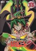 遊☆戯☆王ARC-V 35