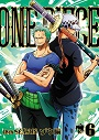 ONE PIECE ワンピース 18thシーズン ゾウ編 R-6