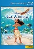 【Blu-ray】モアナと伝説の海