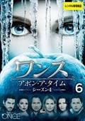 ワンス・アポン・ア・タイム シーズン4 Vol.6