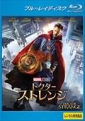 【Blu-ray】ドクター・ストレンジ